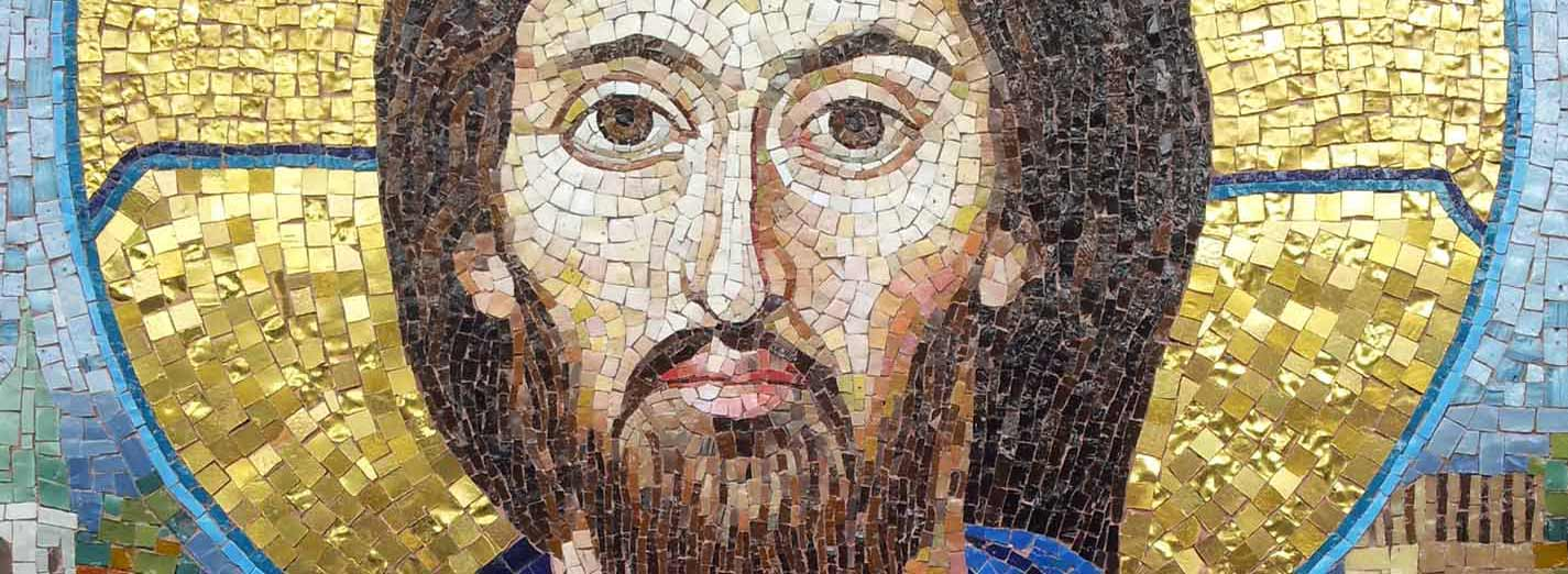 Mosaic Icon: Jesus Christ